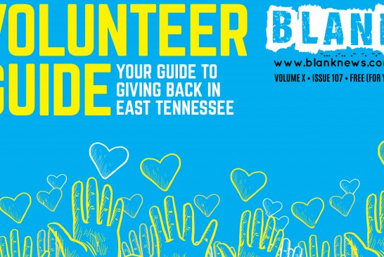 Volunteer Guide: Your Guide to Giving Back in East Tennessee